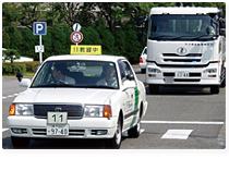 甲子園自動車教習所