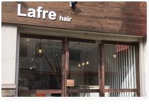 幅広い年齢層が訪れるサロン Lafre hair(ラフレヘアー)
